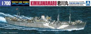 KIMIKAWA-MARU