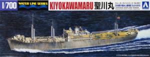 KIYOKAWAMARU