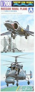 RUSSIAN NAVAL PLANES