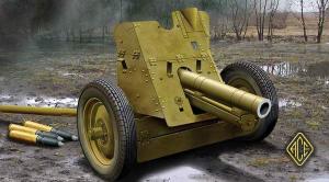 SOVIET 76MM