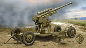 SOVIET 85MM HEAVY AA GUN