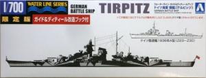 TIRPIZ &  Z CLASS