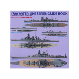 WATER LINE SERIES GUIDE