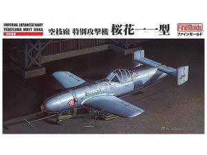 IJN Yokosuka MXY-7 Ohka