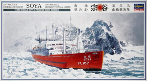 ANTARCTICA OBSERVATION SHIP SOYA