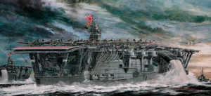 IJN AIRCRAFT CARRIER AKAGI