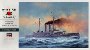 Japanese Battleship Mikasa