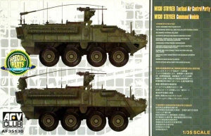 M1130 STRYKER MILITARY VEHICLE