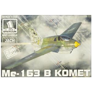 ME-163B