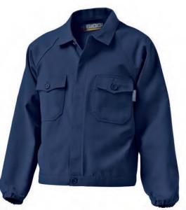 'SIGGI Giubbino  ''labor leggera'' blu tg. l/52-54 1 pezzo Uomo: abbigliamento lavoro'