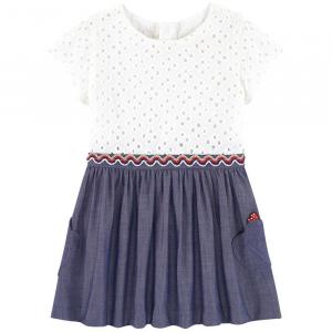 Vestito bianco con gonna blu e ricami multicolore