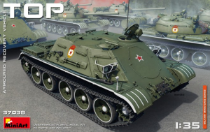TOP ARMOURED RECOVERY VEHICLE