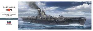 Aicraft Carrier Junyo