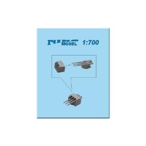 3X102MM, L44 MK.1
