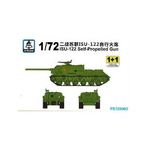 1/72 ISU-122 SELF-PROPELLED GUN (2IN1)