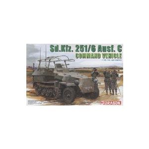 SD.KFZ. 251/6