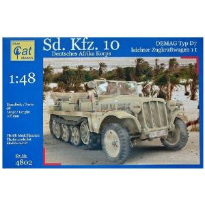 SD.KFZ.10