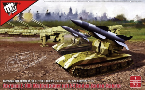German WWII V4 short range tactical ballistic missile