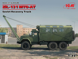 ZIL-131 MTO-AT