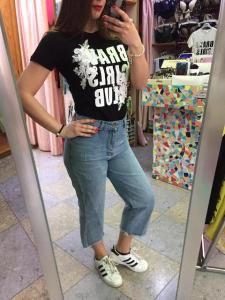Jeans Vita alta gamba larga