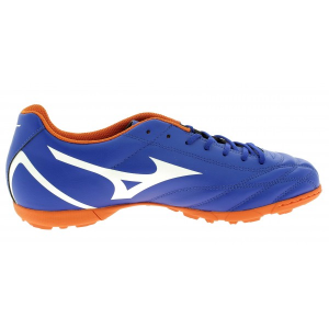 MIZUNO CALCETTO FOOTBALL MONARCIDA NEO SELECT AS P1GD192501