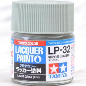 Light gray (IJN)