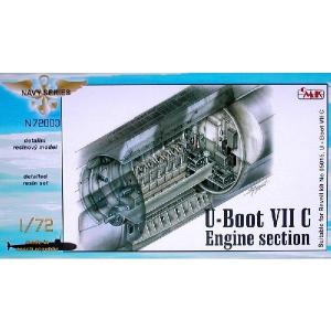 U-BOOT VII