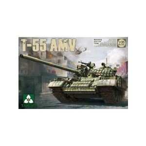 T-55 AMV