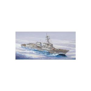 U.S.S DDG-92 MOMSEN