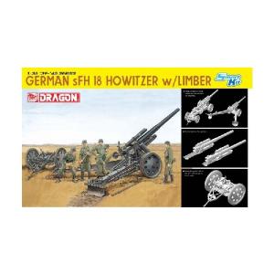GERMAN SFH18 HOWITZER
