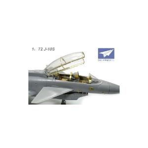 J-10S