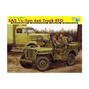 SAS 1/4-TON TRUCK ETO