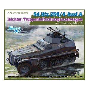 SD.KFZ.250/4 AUSF A