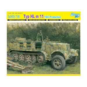 SD.KFZ.7 8(T)