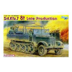 SD.KFZ.7 8T HALF TRACK
