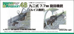 IJN Type 92 7.7mm MG (Lewis Gun)