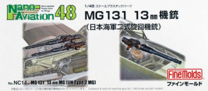 MG131 13mm MG (IJN Type 2 MG)