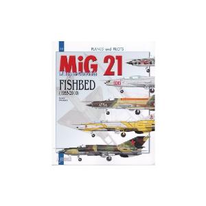 MIG 21 FISHBED (1955-2010