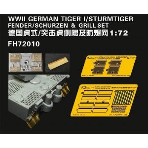 TIGER I/ STURMTIGER FENDER /SCHURZEN& GRILL SET