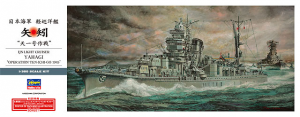 YAHAGI JAPANESE LIGHT CRUISER