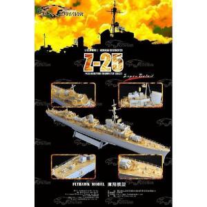 Z-25 DESTROYER