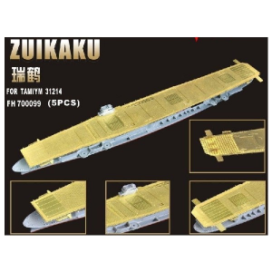 ZUIKAKU FLIGHT DECK WWII