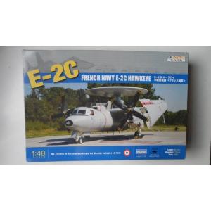 E-2C FRENCH NAVY E-2C HAWKEYE KINETIC