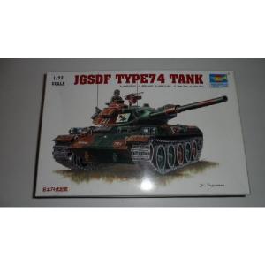 JGSDF TYPE 74 TANK TRUMPETER