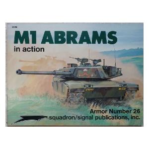 M1 ABRAMS SQUADRON