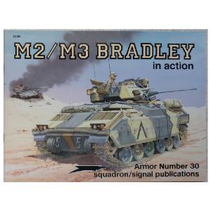 M2/M3 BRADLEY SQUADRON