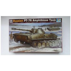 RUSSIAN PT-76 AMPHIBIUOUNS TANK TRUMPETER