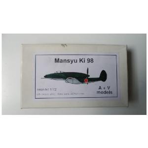 MANSYU KI 98  A+ V MODELS