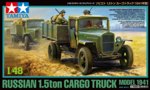 RUSSIAN 1.5TON CARGO TRUCK