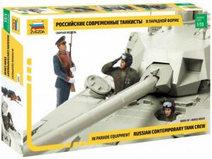 Russian Contemporary Tank Crew
